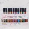 unicorn pop trendy e